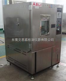 深圳温度湿度综合试验箱,步入式高低温交变实验室