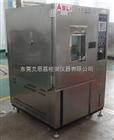 TS-80深圳温度湿度综合试验箱,步入式高低温交变实验室