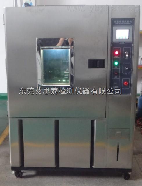 高低温低气压试验箱,新型调温调湿箱