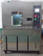 AS-5600高低温低气压试验箱,新型调温调湿箱