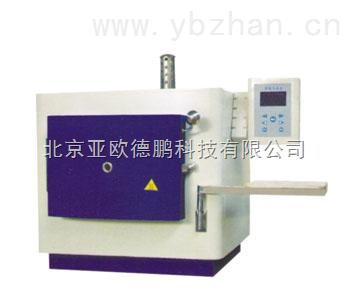 DP-XL-2000-一体化智能马弗炉 /智能马弗炉