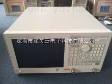 E5071B