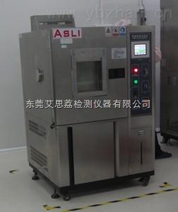 苏州PCT试验箱,两箱移动式高低温冲击试验机