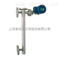 UTD-3010G-B-11电动浮筒液位变送器上海自动化仪表五厂