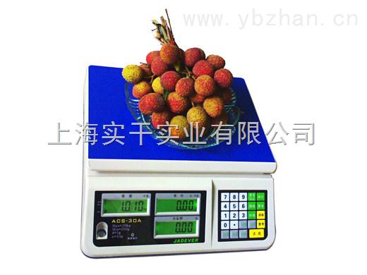 ACS-30kg連接電腦計數電子桌秤價格
