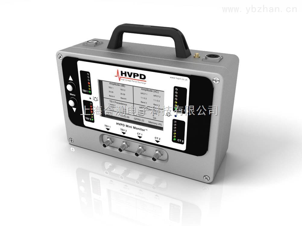 英国HVPD-Mini局放在线监测装置