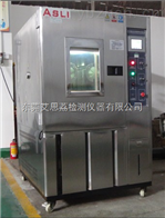 SAT-45聚酯薄膜小型PCT,高低温冲击试验机生产厂家