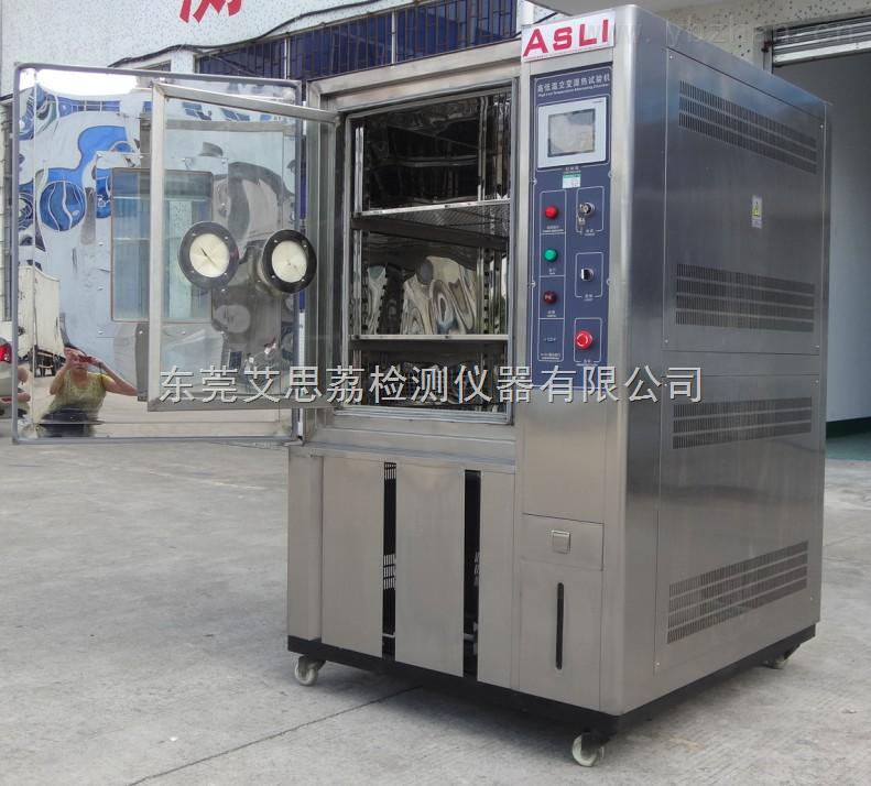 四川成都温度湿度综合试验箱,PCT试验箱