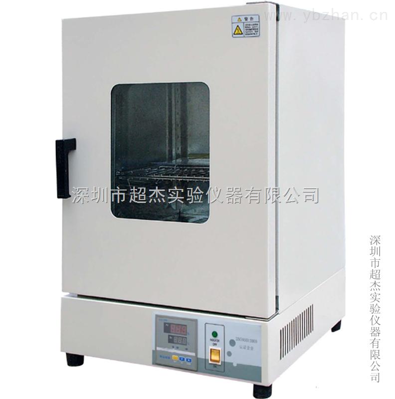 深圳實驗室鼓風干燥箱DHG價格\東莞臺式恒溫鼓風干燥箱制造商