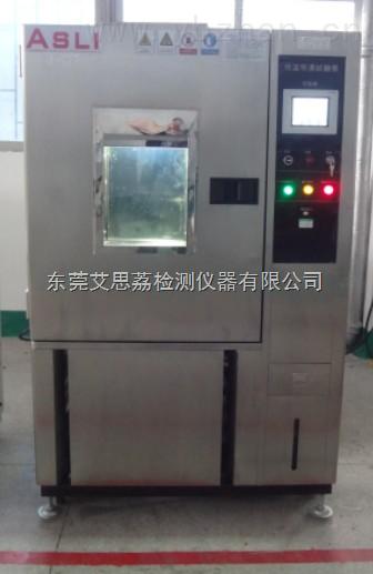 江门高温高压高湿试验箱,湿热一瞬间