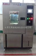 TS-150江门高温高压高湿试验箱,湿热一瞬间