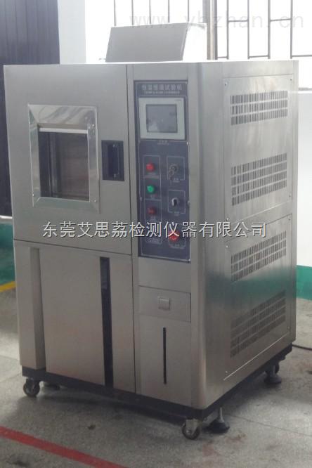 二氧化硫/硫化氫綜合耐腐蝕試驗箱,抗高低温仪器