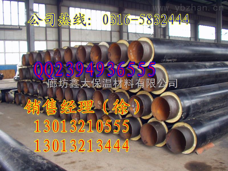 龙岩市高密度聚乙烯聚氨酯保温管,预制直埋保温管
