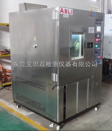 中山PCT试验箱 臭氧老化试验箱,高低温冲击试验仪器