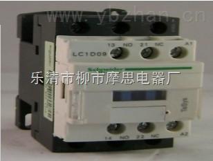 施耐德LC1-D09交流接触器
