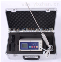 BXS70泵吸式二氧化硫检测仪