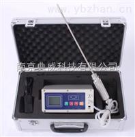 BXS70泵吸式氯气检测仪
