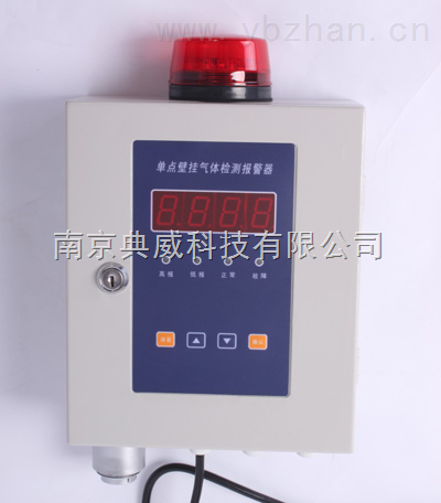 BF800-壁挂式可燃气检测仪