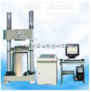 YAW-2000D微机控制电液伺服压力试验机