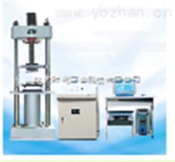 YAW-600微机控制电液伺服压力试验机