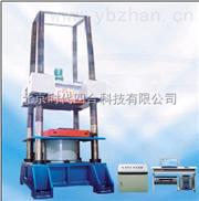YAW-10000F微机控制电液伺服压力试验机
