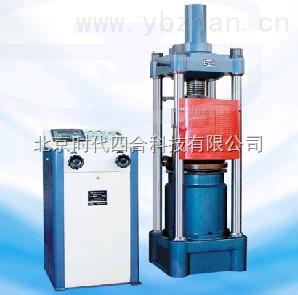 YES-2000C電液式壓力試驗機