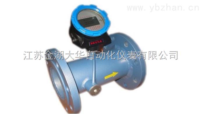 DH-LCC2000W-一体式超声波流量计