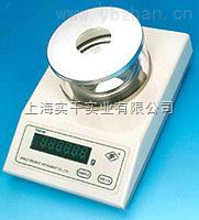 TP-價格優惠奧豪斯微量電子天平