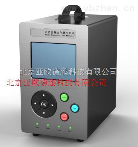 DP24665-便攜式氫氣分析儀/便攜式氫氣檢測儀