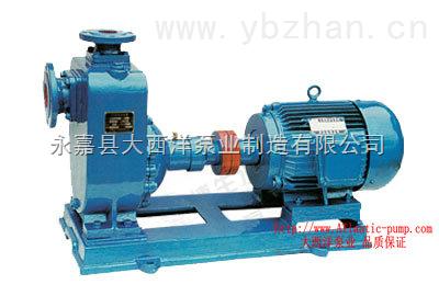 自吸泵,自吸离心油泵,不锈钢自吸泵,50CYZ-A-60  自吸式油泵,卧式油泵,