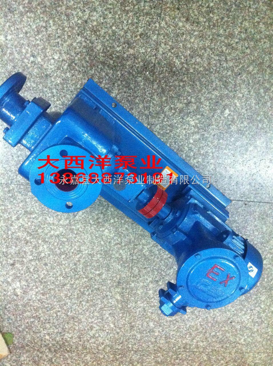 卧式油泵,自吸式油泵,离心油泵,卧式油泵,65CYZ-A-32-P 自吸泵