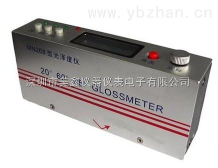 WN-268-三角度光澤度儀