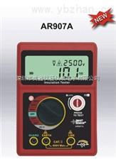 香港希玛数字兆欧表AR907A+   绝缘电阻测试仪
