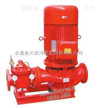消防泵,XBD-HY恒压切线消防泵,恒压消防泵,切线消防泵