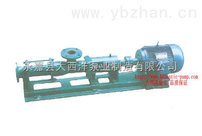 螺杆泵,卧式螺杆泵,单螺杆泵,螺杆自吸泵,大西洋螺杆泵,