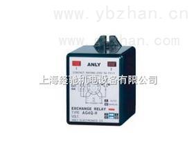 AG4Q-J锁存继电器