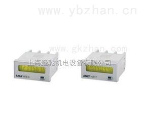 H7E计时器,H7E小型加总计数器