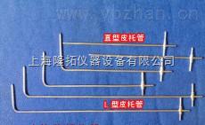 L型皮托管4×300mm