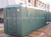山西省二氧化氯發生器(產品*價格*報價)