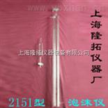 2151罗氏泡沫仪(标准型)