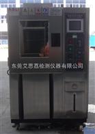 郑州双九五试验箱,三箱式冷热冲击