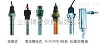 DJS-0.01型工業電導率電生產廠家