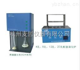 KDN型凯氏半自动定氮仪