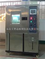 天津破裂強度試驗機,廠家供應濕熱試驗箱