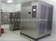 北京淋雨试验箱,步入式恒温恒湿试验箱