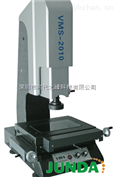 VMS-3020VMS-3020二次元影像测量仪(手动型)