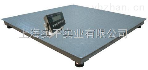 地磅秤-1噸防爆電子地磅秤