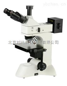 時代TMV3203A正置金相顯微鏡