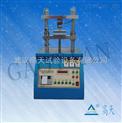 符合GB2679.6、GB2679.8、GB6546、GB654標準紙板強度測試儀