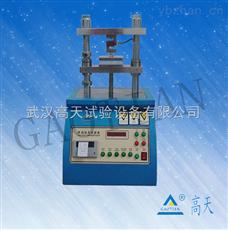 GT-HY符合GB2679.6、GB2679.8、GB6546、GB654标准纸板强度测试仪